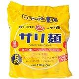 オットギ サリ麺 110g×5袋