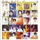 GOLDEN☆BEST 黛ジュン2
