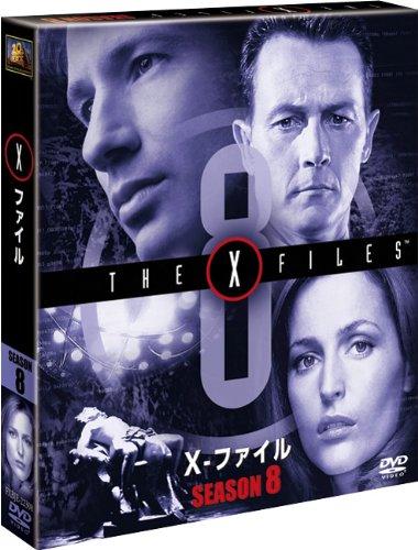 X-ファイル シーズン8 (SEASONSコンパクト・ボックス) [DVD]