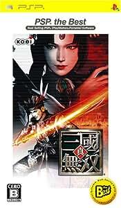 真・三國無双 PSP the Best