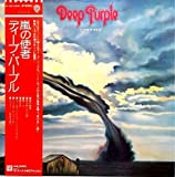 Deep Purple - Stormbringer - Japan Import - with OBI