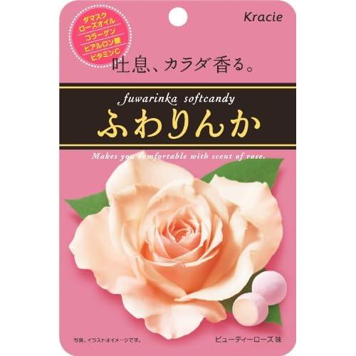 【约会必备】嘉娜宝Kracie 玫瑰香体丸 (32克*10袋)