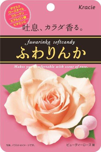 クラシエ ふわりんかソフトキャンディ(ビューティローズ) 32g×10個