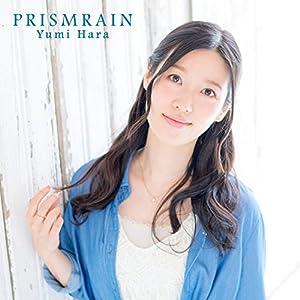 プリズムレイン【DVD付盤】