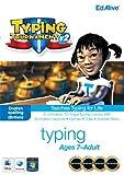 Typing Tournament Version 2
