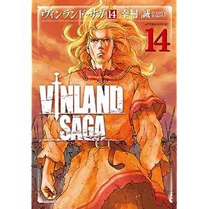 ヴィンランド・サガ(14) (アフタヌーンKC)                       コミックス                                                                                                                                                                            – 2014/2/21