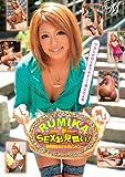 RUMIKAがSEXお見舞い! ~骨折男はおチ○ポビンビン~ [DVD]