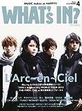 WHAT'S IN? (ワッツ イン) 2013年 04月号 [雑誌]