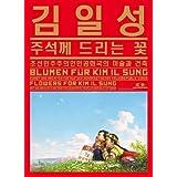 """Blumen f�r Kim Il Sung: Kunst und Architektur aus der Demokratischen Volksrepublik Koreavon """"Peter Noever"""""""