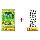 猫砂 パインウッド 6L×4個 + キラキラねこシール 黒猫 1枚 【C-VISIONオリジナルセット】