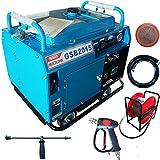 高圧洗浄機GSB2015 (30D標 ホースドラム付)