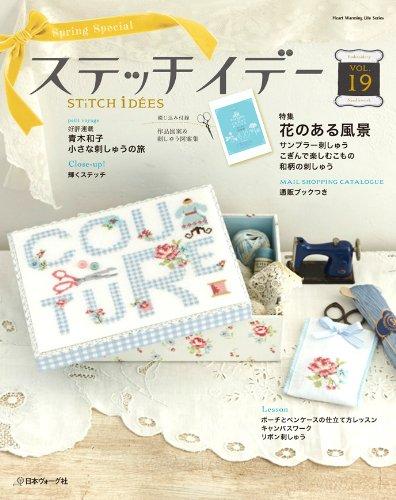 ステッチイデー VOL.19 (Heart Warming Life Series)