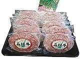 ギフト JAおきなわ 石垣牛ハンバーグギフトセット 上原ミート 肉本来の甘みと旨みが味わえる石垣牛100%ハンバーグ お中元、お歳暮、沖縄お土産に