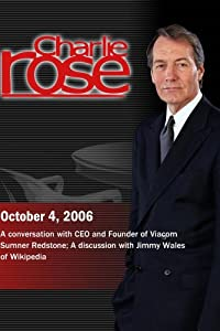 Charlie Rose (October 4, 2006)