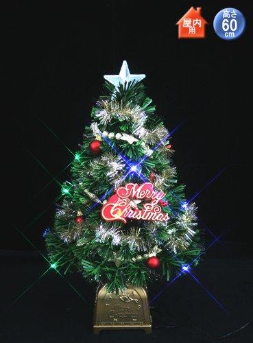 ファイバーツリー 60cm マルチLED セット [ オーナメント付き クリスマスツリーセット]