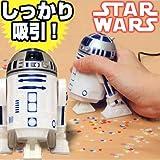 スター・ウォーズ R2-D2 USBデスククリーナー 【卓上式クリーナー】