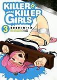 KILLER・KILLER GIRLS 3 (ヤングジャンプコミックス)