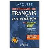 echange, troc Hachette Staff - Dictionnaire Francais au College