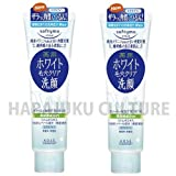 Kose Cosmeport Softymo Face Wash Pores Clear 190g - 2pcs