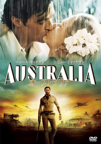 オーストラリア [DVD]