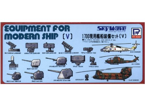 Skywave 1/700 Equipment and Accessories Set for Modern Warships Model Kit