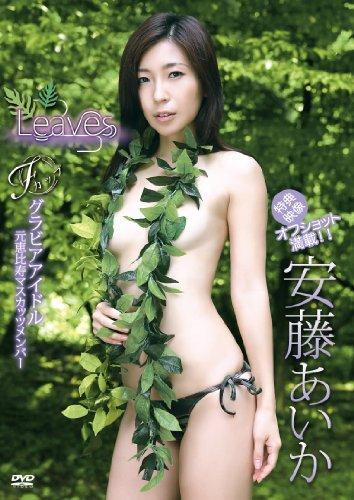 安藤あいか Leaves [DVD]