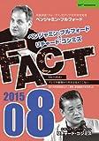 ベンジャミン・フルフォードとリチャード・コシミズの「FACT」08