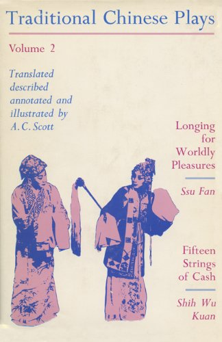 Traditional Chinese Plays, Volume II