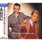 The Suberbs Of Alphabet City (8 Track CD Incl. Mixes & Live Versions)
