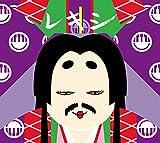 SHIKIBU(CD+グッズ 初回完全生産限定盤)