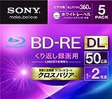 SONY 日本製 ビデオ用BD-RE 書換型 片面2層50GB 2倍速 ホワイトプリンタブル 5枚パック 5BNE2VGPS2