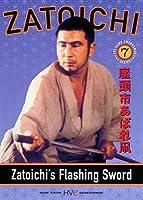 Zatoichi The Blind Swordsman - Zatoichis Flashing Sword