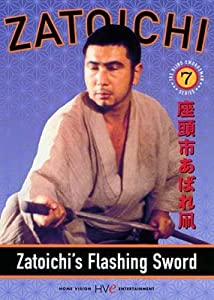 Zatoichi The Blind Swordsman - Zatoichis Flashing Sword