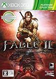 Fable II [Xbox 360 �v���`�i�R���N�V���� 2013/10/03]