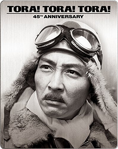 トラ・トラ・トラ! 製作四十五周年記念版 スチールブック仕様 ブルーレイ (2,500セット完全数量限定) [Blu-ray]
