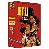 Dr Wai + Tai-Chi Master [Francia] [DVD]