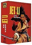 echange, troc Coffret Jet Li : Dr Wai / Tai chi master