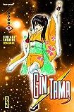 echange, troc Hideaki Sorachi - Gintama tome 21