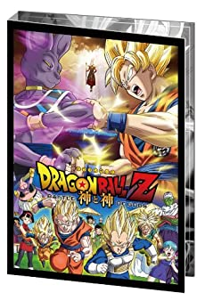 ドラゴンボールZ 神と神 特別限定版(初回生産限定) [DVD]