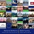 Nationalhymnen der Eu-Mitgliedsstaaten