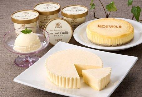 小岩井農場 チーズケーキ&アイスクリームセット 【代金引換不可】 【他のメーカー商品との同梱不可】