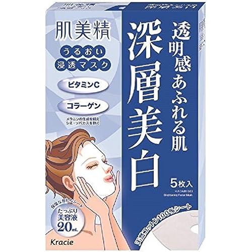 기질미정수 윤택한 침투 마스크 (심층 미백) 5매 [의약부외품]-Clear 20ml (2006-05-29)