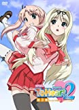OVA ToHeart2 第3巻〈初回限定版〉 [DVD]