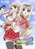 OVA ToHeart2 第3巻〈初回限定版〉