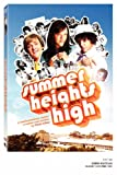 Summer Heights High [DVD] [Import]