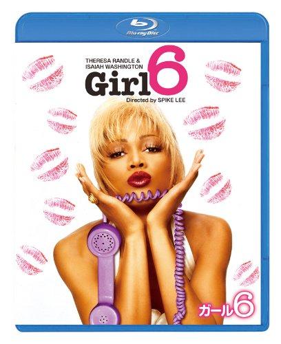 ガール6 [Blu-ray]
