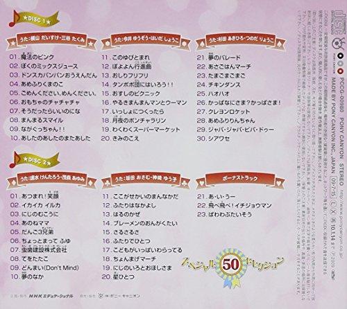 ... Music 売れ筋 PLAYTABLE-SHOP