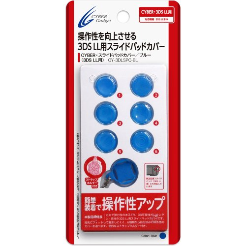 Circle Pad Cover - Nintendo (3DS LL/3DS) Bule