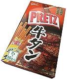 【東北限定】グリコ (glico) ジャイアントプリッツ (GIANT PLETZ) 仙台の味 牛タン BIGサイズ 1箱 36本入り(2本×18袋)