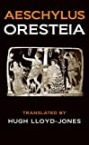 The Oresteia (Paperduck)